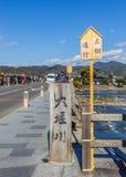 Togetsu-kyo Bridge at Arashiyama in Kyoto Stock Photos