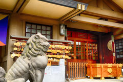 Togo Shinto shrine, Tokyo, Japan Royalty Free Stock Photo