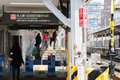 Togoshi-ginza station Stock Photos