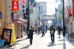 Togoshi ginza street in the morning Stock Photo