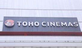 TOHO Cinemas Japan. TOHO Cinemas, Japanese film, theatre production and distribution company Royalty Free Stock Photos