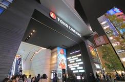 Toho Cinemas movie theatre Shinjuku Tokyo Japan stock photo