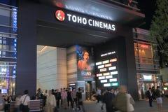Toho cinemas Shinjuku Tokyo. People visit Toho cinemas in Shinjuku Tokyo Stock Images