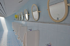Toilet Stock Foto
