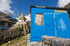 Toilet building near buddhist Stupa in Nepal. Stock Photo