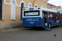 Toilet in bus in Peter and Paul Fortress  in Saint Petersburg Stock Images