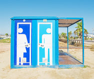 Toilet cabin Royalty Free Stock Image