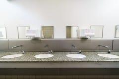 Toilet in Charles de Gaulle Airport interior Stock Photo