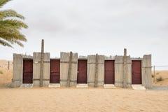 Toilet Desert Wahiba Oman Royalty Free Stock Photo
