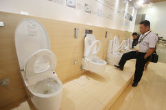 Toilet exhibition Royalty Free Stock Images