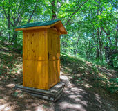 Toilet in the forest Royalty Free Stock Photo