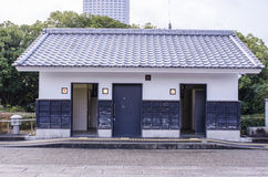 The toilet japanese buliding style at Hiroshima castle Royalty Free Stock Photo