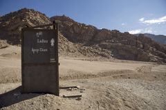 Toilet in Ladakh, India. One lonely toilet in the mountains of Ladakh, India Stock Image