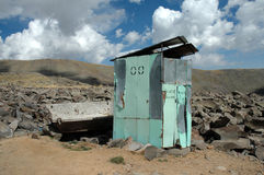 Toilet in the mountain Aragats Royalty Free Stock Image