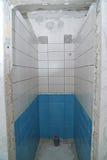 Toilet room reconstruction. Close up shoot Royalty Free Stock Photos