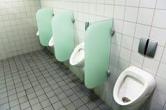 Toilet room Stock Image