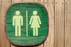 Toilet sign. Close up of wooden toilet sign Stock Photography