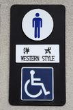 Toilet sign in Japan Stock Photo