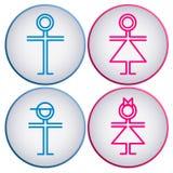 Toilet Sign. man, woman, boy, girl Stock Image