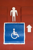 Toilet sign on wall surface Stock Photos