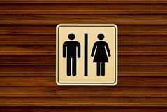 Toilet sign on wooden wall Stock Photography