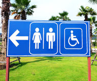 Toilet signboard in public park Royalty Free Stock Photography