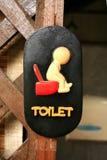 Toilet signs. Bathroom  toilet washroom restroom sanitation sign symbol thailand Stock Photos