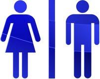 Free Toilet Symbol Illustration Stock Photos - 7104823