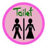 Toilet symbol Male and Female, toilet sign, toilet icon Stock Photography