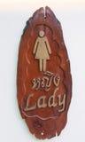 Toilet Vrouwelijke tekens, Royalty-vrije Stock Foto's