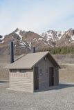 Toilet in wildernis royalty-vrije stock fotografie