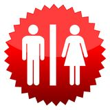 Toilete, Red sun sign Royalty Free Stock Photography