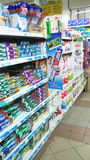 Toiletries in the Supermarket Royalty Free Stock Images