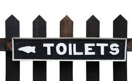 Toilets Stock Photo