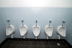 Toilets Royalty Free Stock Photo