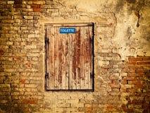 Toilette chiusa Fotografia Stock Libera da Diritti