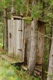 Toilette in der Natur Lizenzfreies Stockfoto
