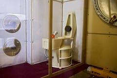 Toilette an der Raumstation lizenzfreies stockbild