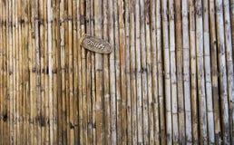 Toilette en bambou photographie stock libre de droits