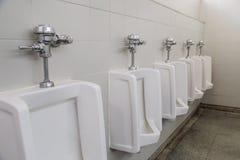 Toilette im Gebäude Lizenzfreies Stockfoto
