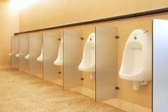 Toilette mâle Photographie stock