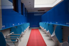 Toilette publique dans Pékin Photos libres de droits