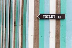 Toilette Signpost. Stockfoto