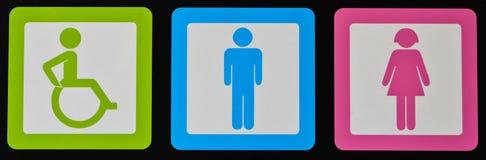 Toilettensymbole Stockbild