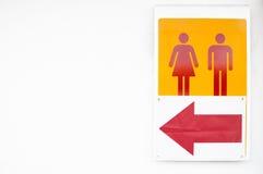 Toilettenzeichen stockbild
