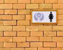 Toilettenzeichen Stockbilder