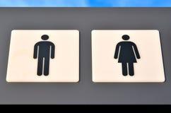 Toilettenzeichen Lizenzfreie Stockfotografie