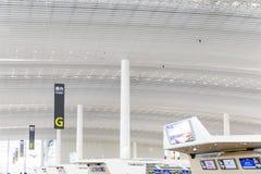 toit d'aéroport Photographie stock
