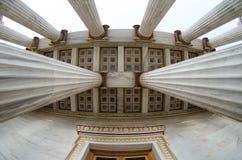 Toit d'académie d'Athènes photographie stock libre de droits