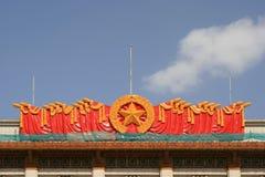 Toit - Musée National de la Chine - Pékin - la Chine Photographie stock libre de droits